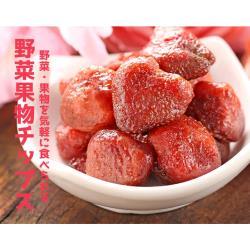 愛上新鮮 甜蜜草莓乾(70g±10%)*12包