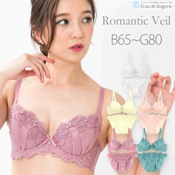 (フランデランジェリー) (fran de lingerie) Romantic Veil ロマンティックベール ブラショーツセット B65-G80カップ