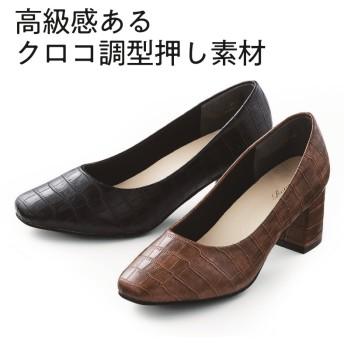 【格安-女性靴】(ふわぴっと)レディーススクエアトゥパンプス