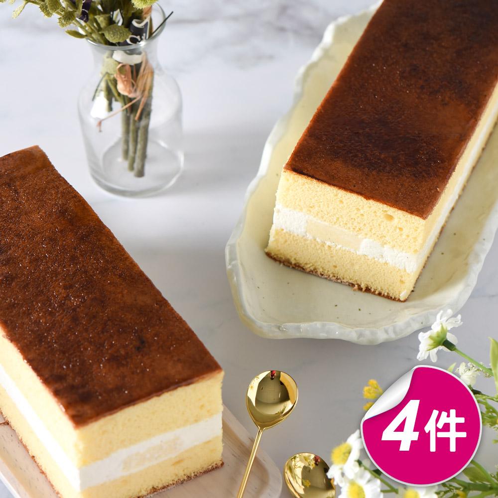 【久久津】北海道布蕾蛋糕4盒團購組(原味1入/盒/380克)