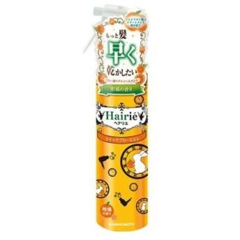 ヘアリエ クイックブローミスト 柑橘の香り 90ml