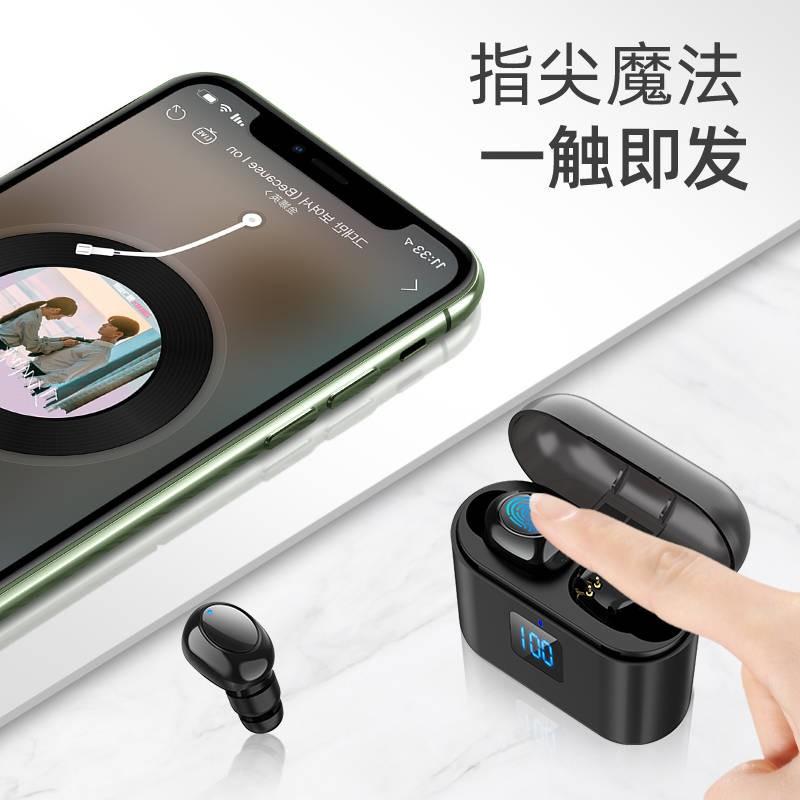 現貨中國風雙耳迷你游戲音樂智能無線藍牙耳機vivo蘋果oppo華為通用