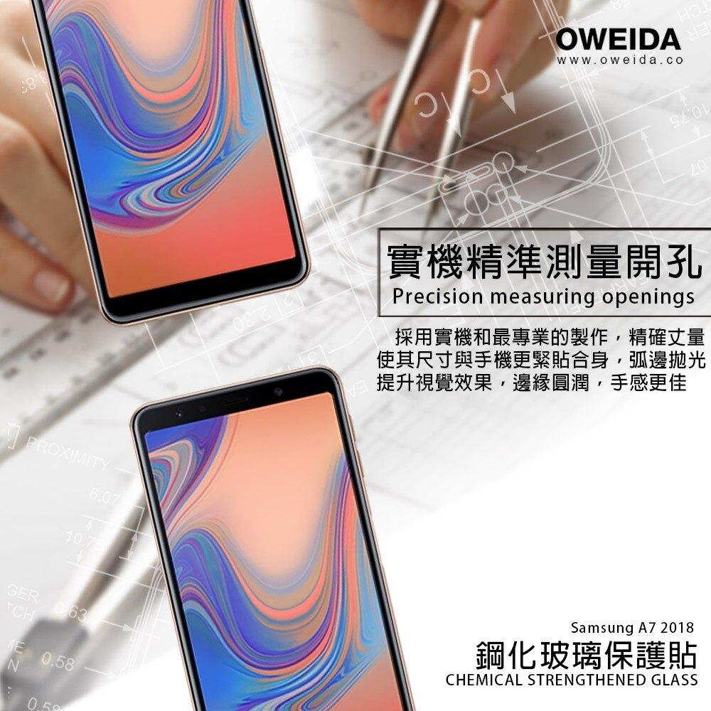 Oweida Samsung A7(2018) 2.5D滿版鋼化玻璃貼