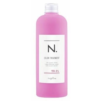 【即日発送】ナプラ N.エヌドット カラートリートメント ピンク 320g カラーヘア用