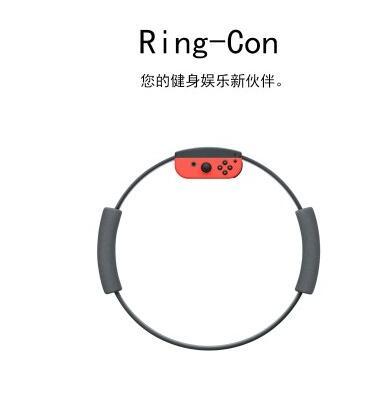任天堂 Switch遊戲卡 NS健身環大冒險中文含普拉提圈和固定帶