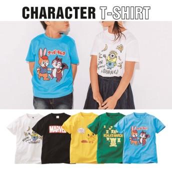 プリントTシャツ(キャラクター)