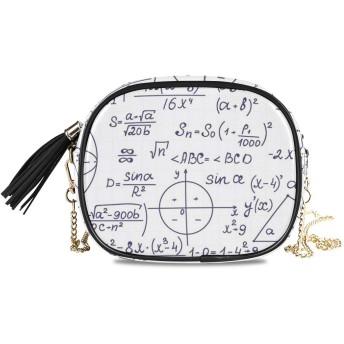 KAPANOU レディース チェーンバッグ,現代の学校の天才スマート学生数学幾何学科学番号定式画像装飾,ミニファッションかわいいデザインショルダーバッグパーソナライズされたカスタムの異なるスタイルの色