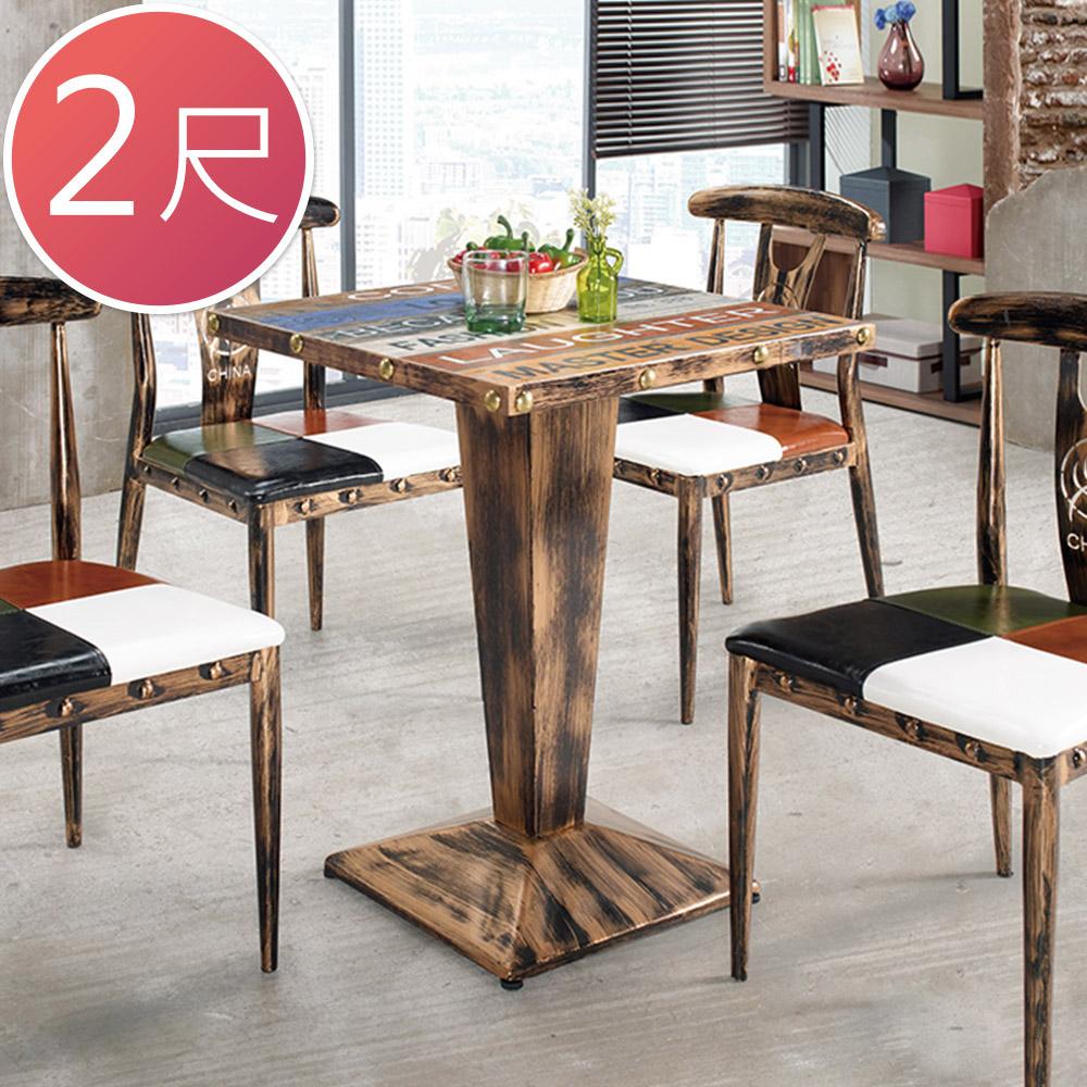 Boden-布迪2尺工業風方型洽談桌/休閒桌