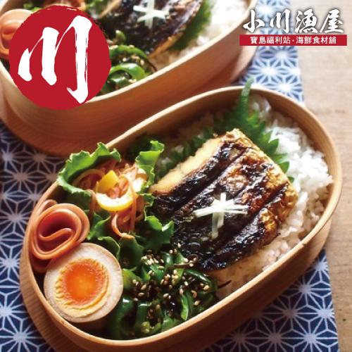 【小川漁屋】家常薄鹽挪威鯖魚20片(45G/片+-10%)