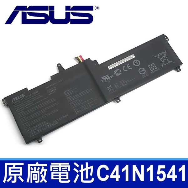 ASUS C41N1541 4芯 . 電池 GL702VS GL702 GL702V GL702VT GL702VM