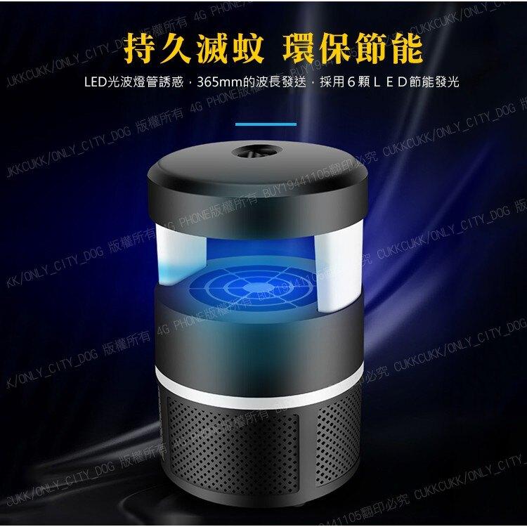 【歐比康】 寵圓柱型USB捕蚊燈 滅蚊燈 捕蚊器 捕蚊燈 吸入式 防蚊 靜音 USB光觸媒滅蚊器