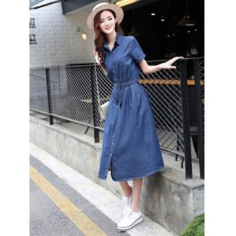 女性 韓国デニムスカート ロング デニム ドレス 大きいサイズ