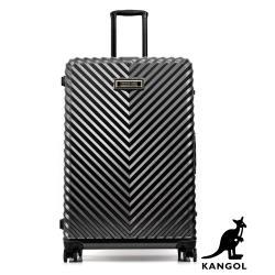 KANGOL - 英國袋鼠奢華V款立體髮絲紋鋁框28吋行李箱-共2色