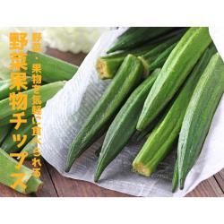 愛上新鮮 天然秋葵脆條(40g±10%)*4包