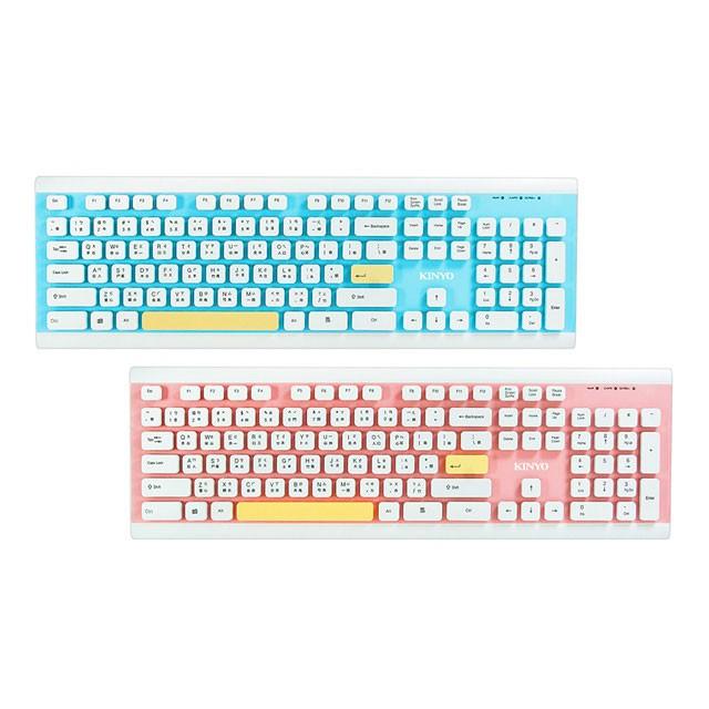 KINYO USB 水洗鍵盤 LKB-90
