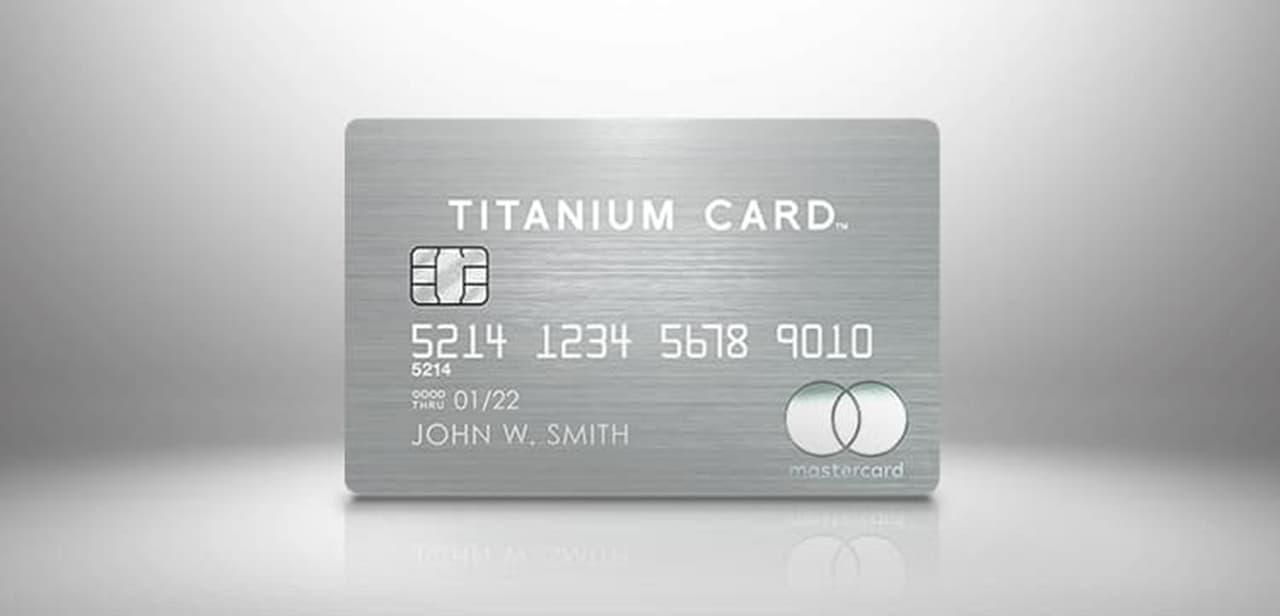 Mastercard® Titanium Card™(チタンカード)