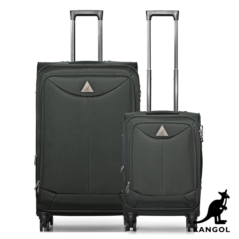 KANGOL - 英國袋鼠世界巡迴20+28吋布面行李箱-灰色