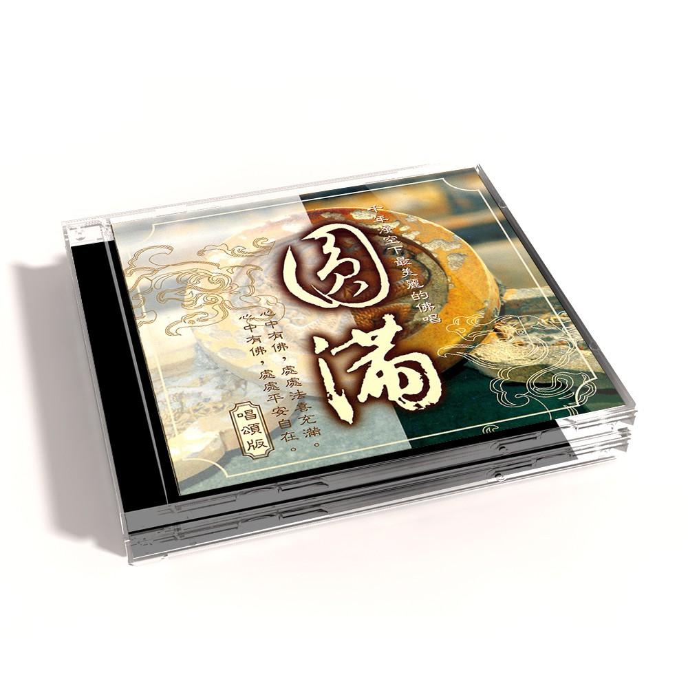 【新韻傳音】圓滿(財神天王咒) CD MSPCD-1038