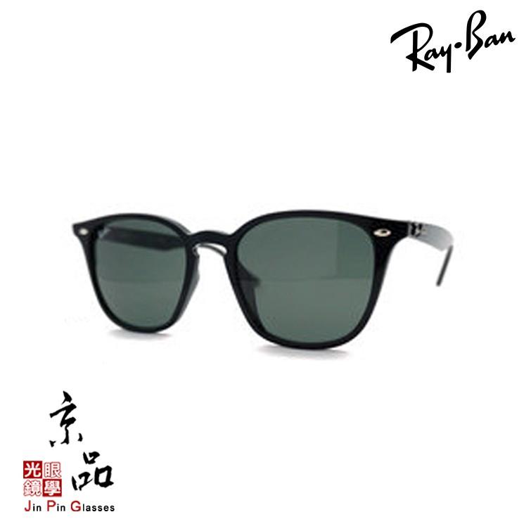 【RAYBAN】RB 4258F 601/71 黑框 墨綠片 亞版 雷朋太陽眼鏡 授權經銷台灣公司貨 JPG 京品眼鏡