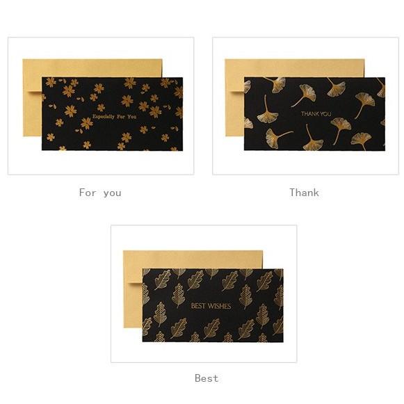 高質感黑金雙色長型賀卡 卡片 祝福卡【JC3648】《Jami》