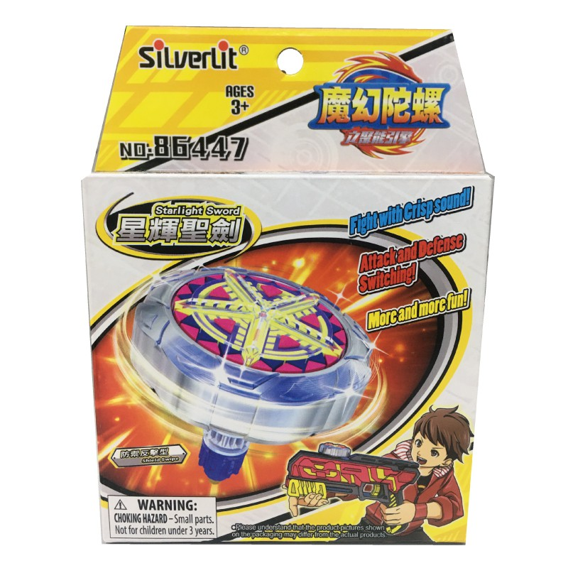 魔幻陀螺聚能引擎-星輝聖劍 玩具反斗城