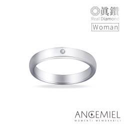 Angemiel 安婕米 鑽石戒指 Fortuna 唯一 女款 AYD0101