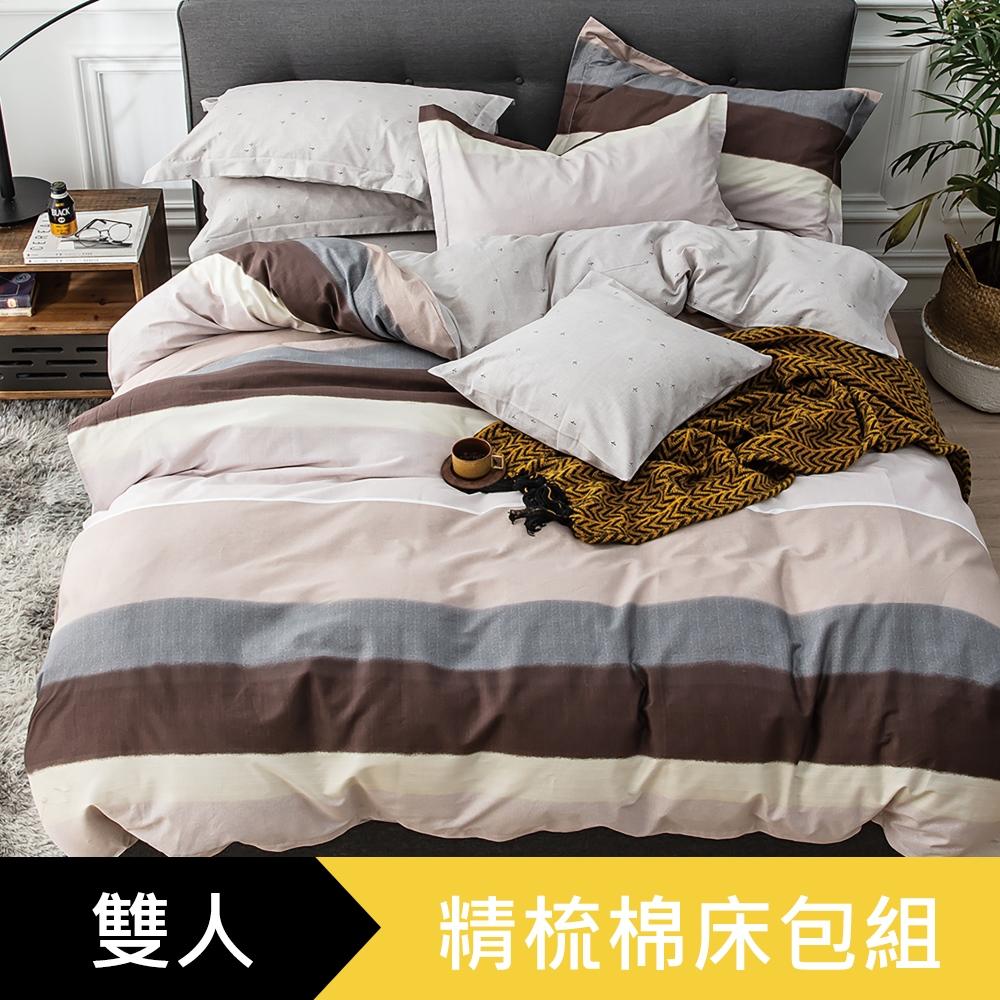 【eyah】100%寬幅精梳純棉雙人床包枕套3件組-原味咖啡