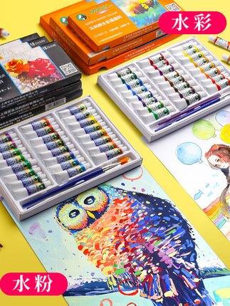 水粉顏料 馬利牌水粉水彩顏料套裝兒童學生用瑪麗馬力牌初學者12色18色24色繪畫無毒馬麗美術生畫畫幼稚園專用材料用品『TZ970』