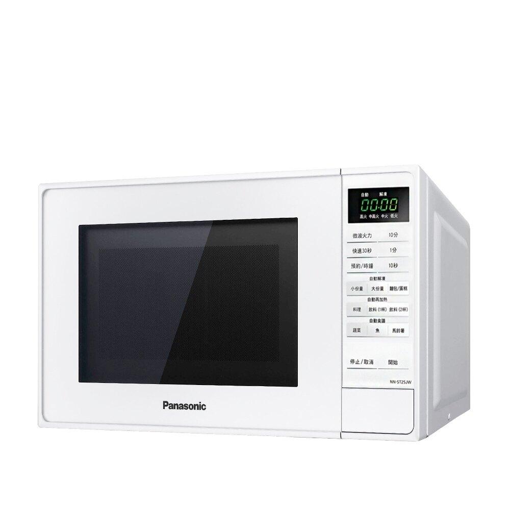 Panasonic 國際牌 20L微電腦微波爐 NN-ST25JW