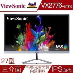 ViewSonic優派 VX2776-SMHD 27型AH-IPS無邊框低輻射護眼螢幕