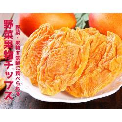 愛上新鮮 愛文芒果乾(70g±10%)*8包