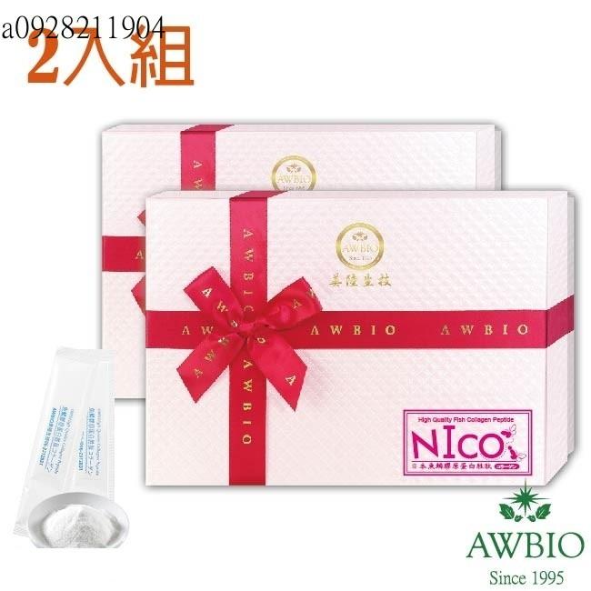 【美陸生技】100%日本頂級NICO魚鱗膠原蛋白15包X2盒[222590]_135