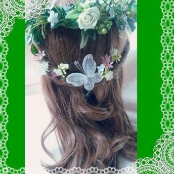 ナチュラル花冠 ホワイトグリーン 蝶々アイテム付き