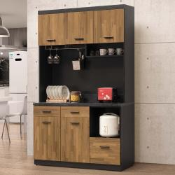 Homelike 龍柯4尺石面收納餐櫃