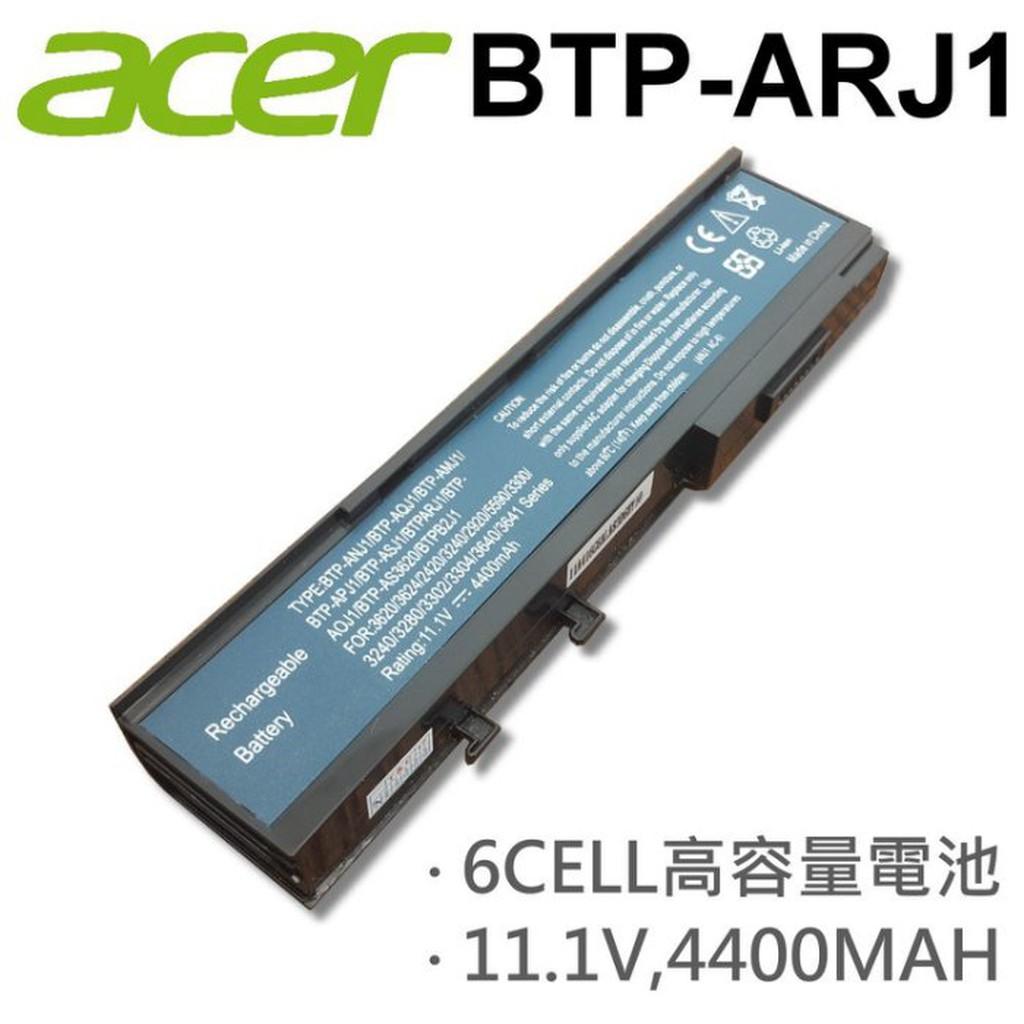 BTP-ARJ1 日系電芯 電池 Aspire 5560 5590 2920Z 3620A 3623 3628 ACER