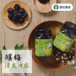 國姓農會  純釀梅-350g-瓶  (1瓶組)