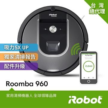 iRobot Roomba 960吸塵機器人(Roomba 960)