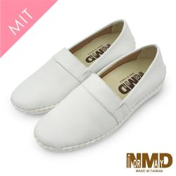 【Normady 諾曼地】自然系純色平紋真皮球囊氣墊懶人鞋-MIT手工鞋(純潔白)