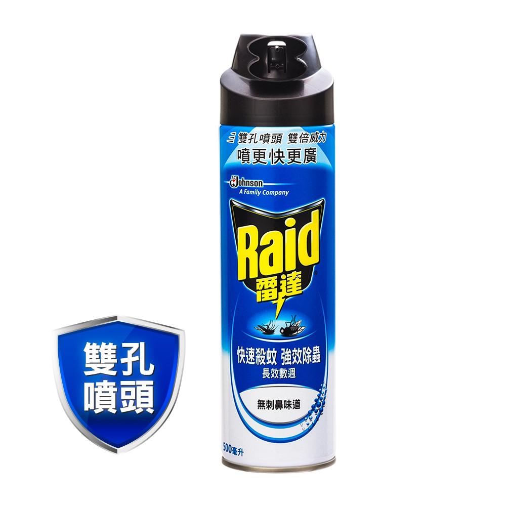 雷達 雙效殺蟲劑500ml-官方直營