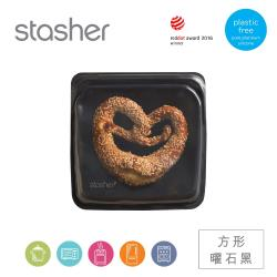 Stasher 方形環保按壓式矽膠密封袋-曜石黑(18.5x18x1.5cm)