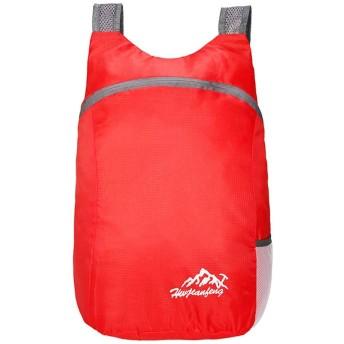 サイクリングバックパック ハイライト、ランニング、サイクリング、キャンプ、スキー、アウトドアアクティビティのためのRipstop防水ナイロンを備えた超軽量のパック可能なバックパックサイクリングバックパック20L メンズランニングサイクリングバックパック (Color : Red, Size : 413014cm)
