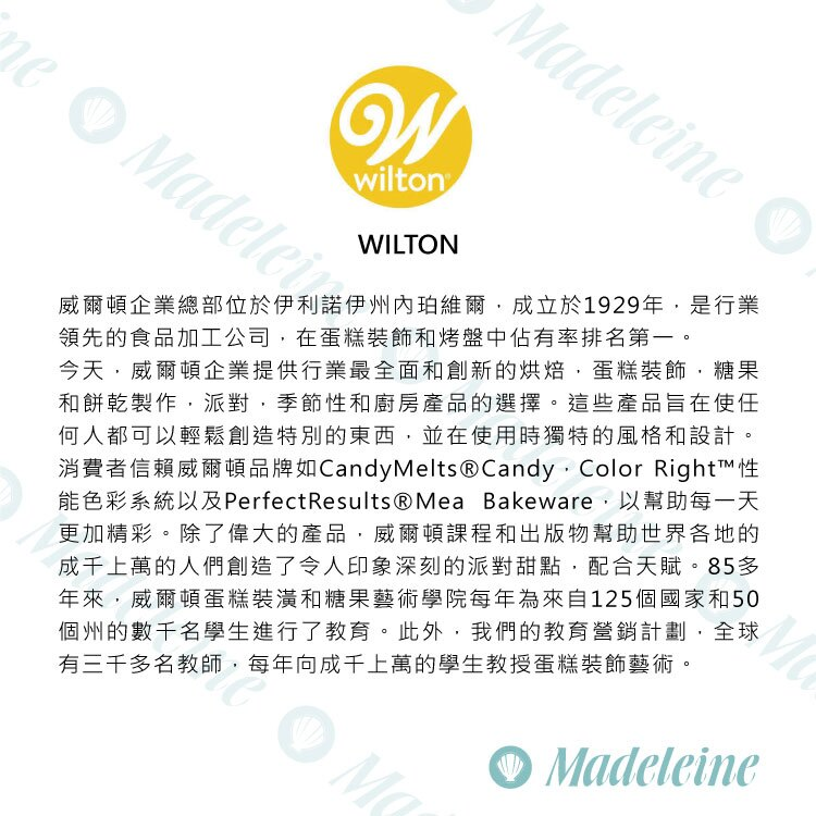 [ Wilton烘焙用具 ]美國 惠爾通Wilton  Basketweave Tips 排齒花嘴