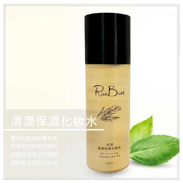 【米豆美麗工作室】清潤保濕化妝水