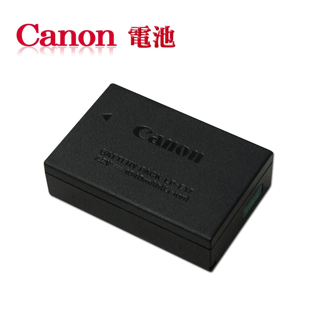 canonlp-e17 / lpe17 專用相機原廠電池 (全新平輸-密封包裝)