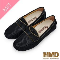 【Normady 諾曼地】維納斯優雅金線磁石內增高真皮樂福休閒豆豆鞋-MIT手工鞋(知性黑)