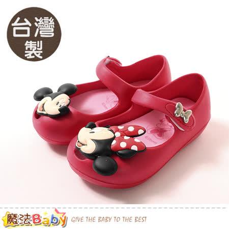 魔法Baby  女童鞋 台灣製迪士尼米妮正版輕量公主鞋 sd3025