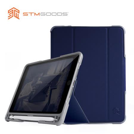 澳洲【STM】Dux Plus Duo 系列 2019 iPad Mini 5 / iPad Mini 4 軍規防摔保護殼 內建筆槽 (深藍)