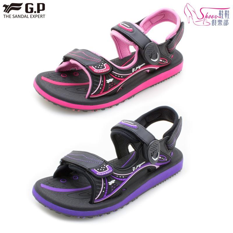 鞋鞋俱樂部2館 G.P高彈力舒適兩用涼拖鞋 255-G0769W