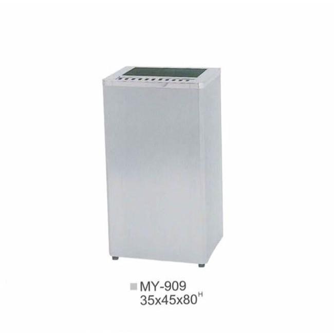 【MY909】環保箱(無內桶)