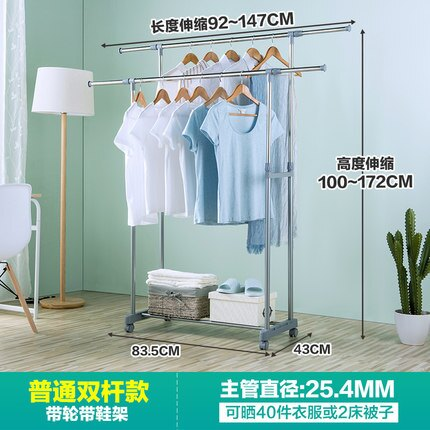 衣架 不銹鋼升降折疊室內晾衣架家用伸縮晾衣杆落地室外陽台雙杆曬衣架『XY692』